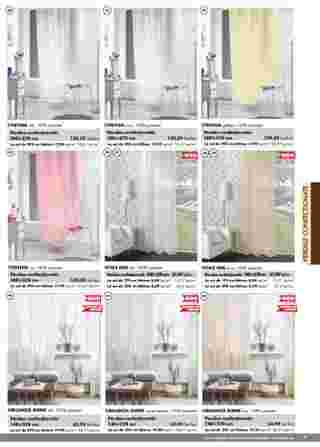 Diego - NEWSPAPERS_singleNewspaper_alt_presentationSliderItem_startAt 2018-07-01 - pagină 9