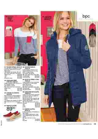 Bon Prix - NEWSPAPERS_singleNewspaper_alt_presentationSliderItem_startAt 2019-03-01 - pagină 31