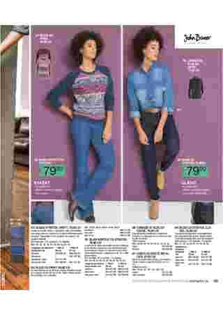 Bon Prix - NEWSPAPERS_singleNewspaper_alt_presentationSliderItem_startAt 2019-03-01 - pagină 85