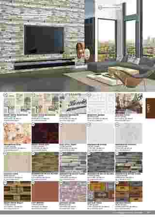 Diego - NEWSPAPERS_singleNewspaper_alt_presentationSliderItem_startAt 2018-07-01 - pagină 41
