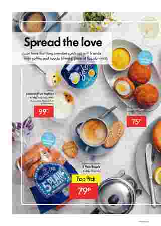 Lidl - promo starting from 2019-05-23 - page 12