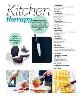 Tupperware - promo starting from 2019-03-20 - page 33