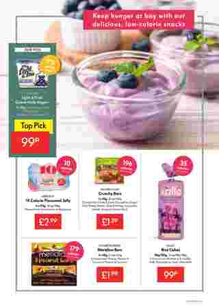 Lidl - promo starting from 2019-01-03 - page 12