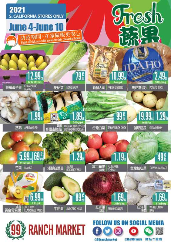 99 Ranch Market - deals are valid from 06/04/21 to 06/10/21 - page 1.