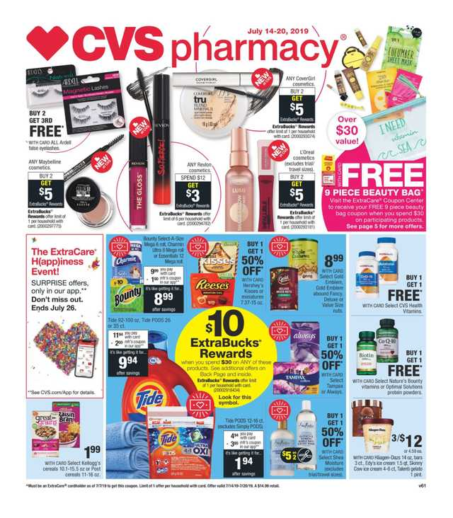 CVS - promo starting from 2019-07-14 - page 1