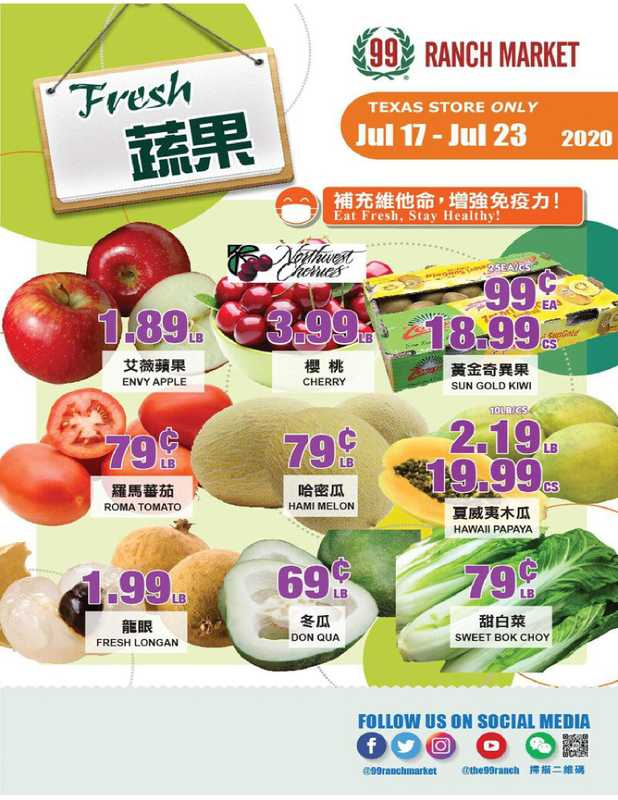 99 Ranch Market - deals are valid from 07/17/20 to 07/23/20 - page 1.