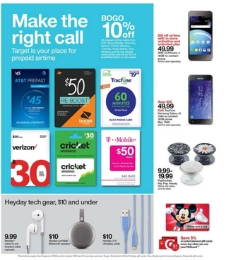 Target - promo starting from 09/15/19 - page 11