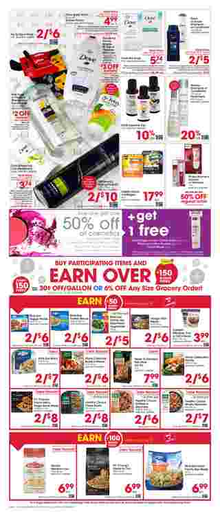 Giant Eagle - promo starting from 09/19/19 - page 6