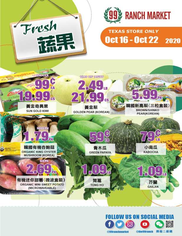 99 Ranch Market - deals are valid from 10/16/20 to 10/22/20 - page 1.