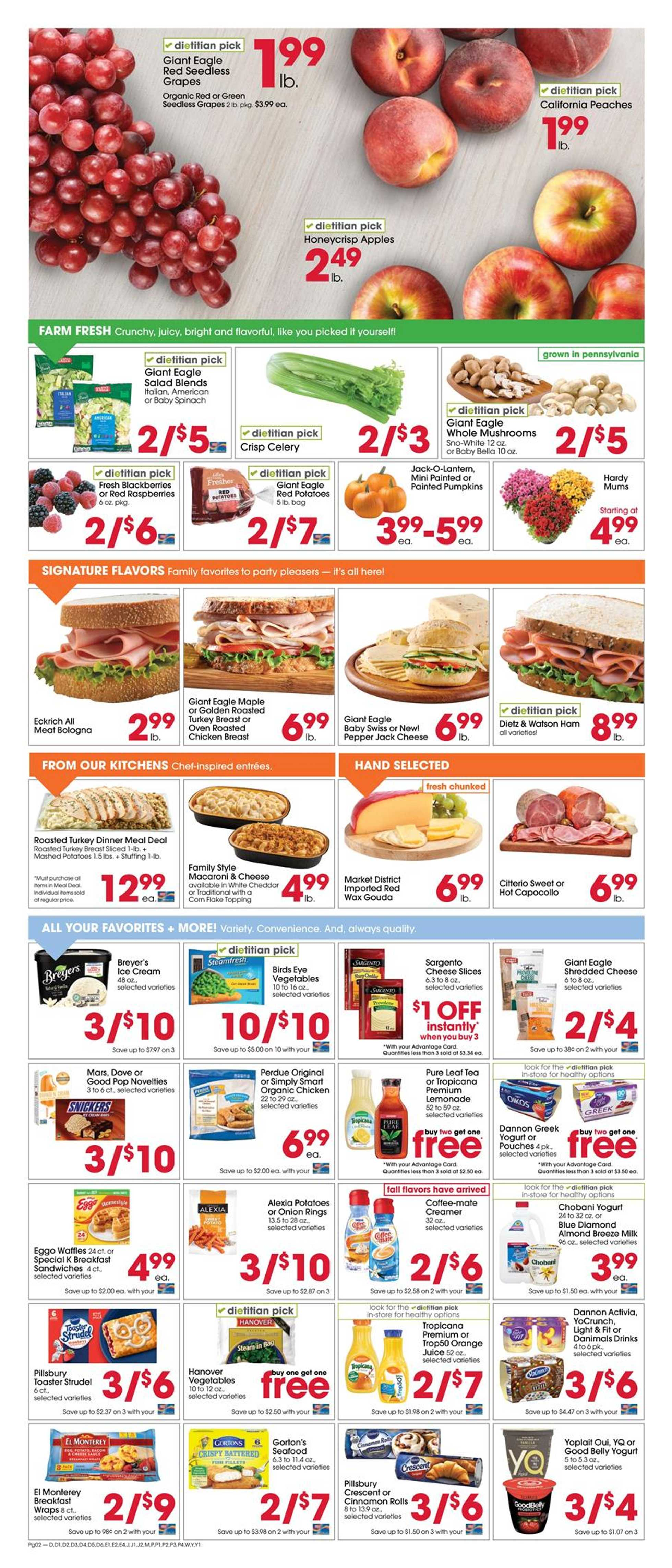 Giant Eagle - promo starting from 09/19/19 - page 2
