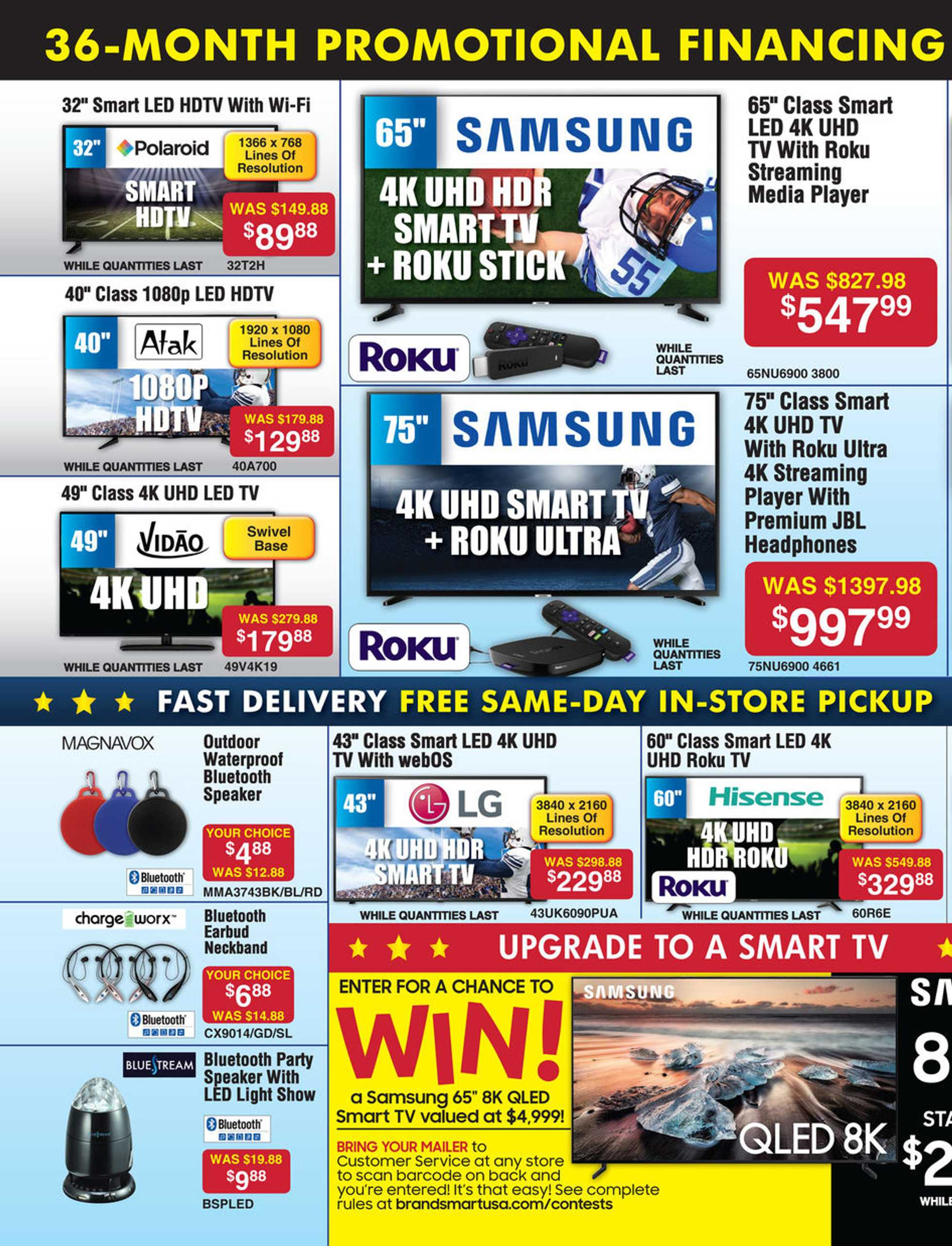 BrandsMart - promo starting from 20.08.2019 - page 3