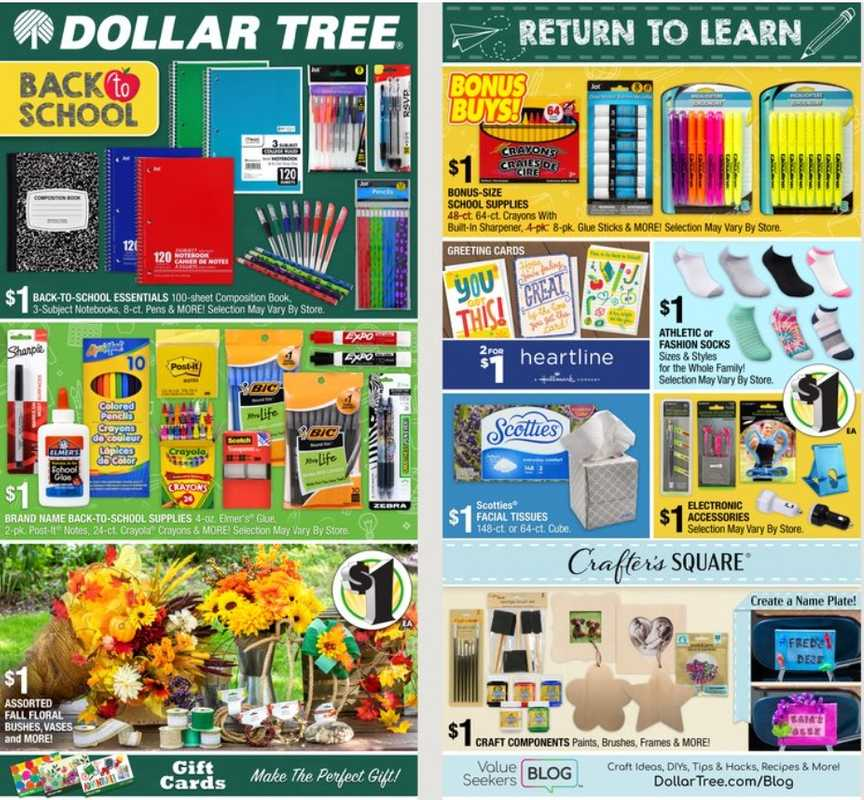 Dollar Tree - deals are valid from 07/25/21 to 08/14/21 - page 1.
